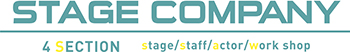 STAGE COMPANY オフィシャルサイト - 舞台総合制作 - ステージカンパニー